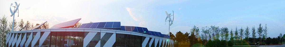 VisionAIR5 with solar pannels Landscape